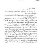 Message from beloved Huzur (atba) for Khuddam & Atfal