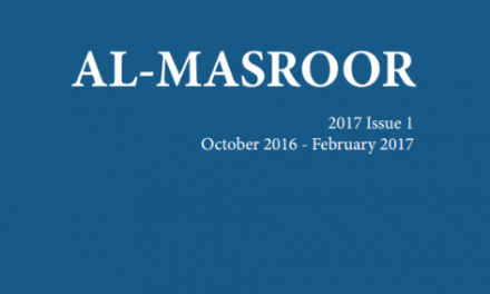 Al Masroor 2017 Issue 1