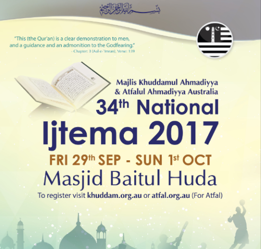 34th National Ijtema 2017