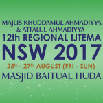 12th Regional Ijtema NSW 2017