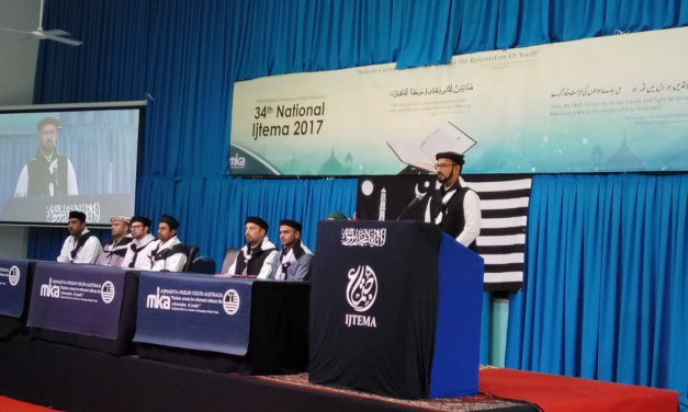 Day 1 at the 34th National Ijtema 2017