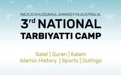 3rd National Tarbiyyati Camp 2017