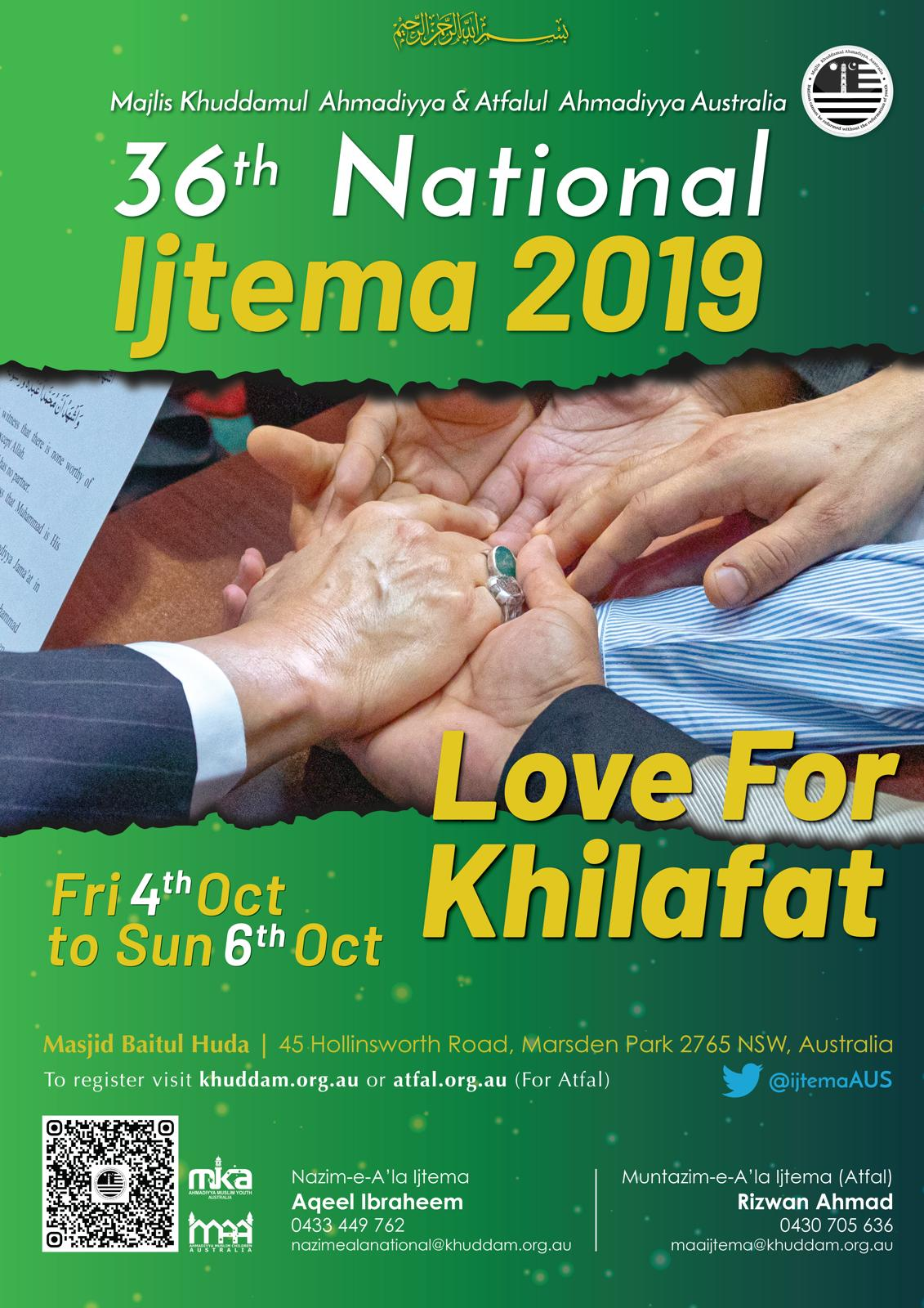 36 National Ijtema 2019